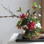 Arrangement Yuko Costrau